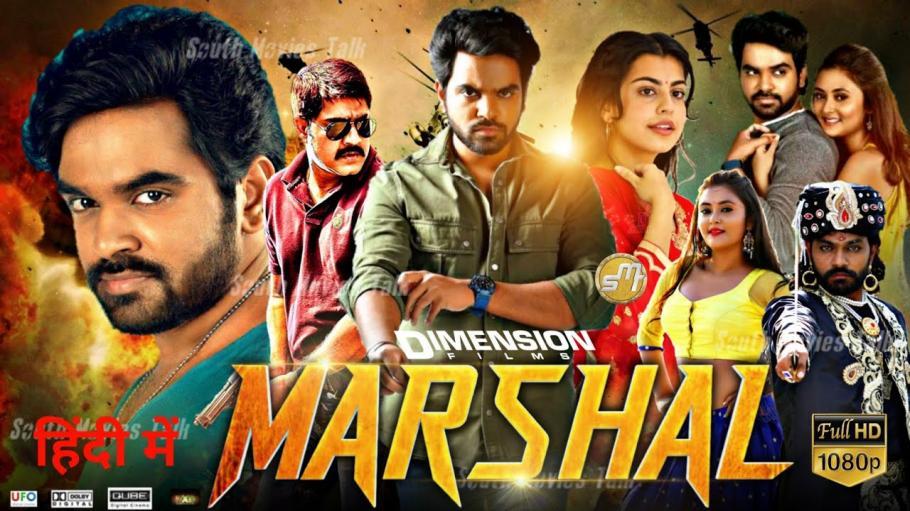 cover-Marshal-hindi-dubbed-telugu-movie