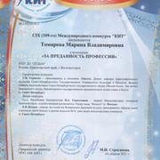 SWScan00045