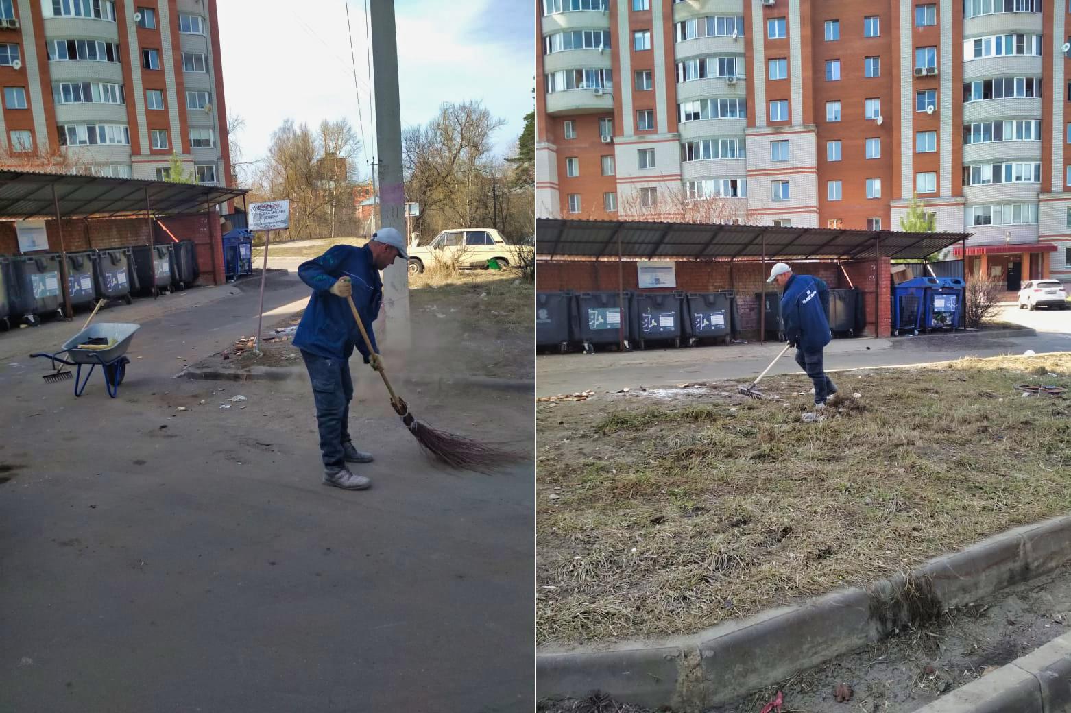 Провели уборку двора на Чкалова, 5