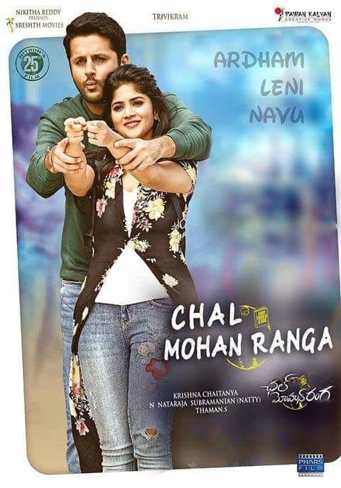chal-mohan-ranga-poster