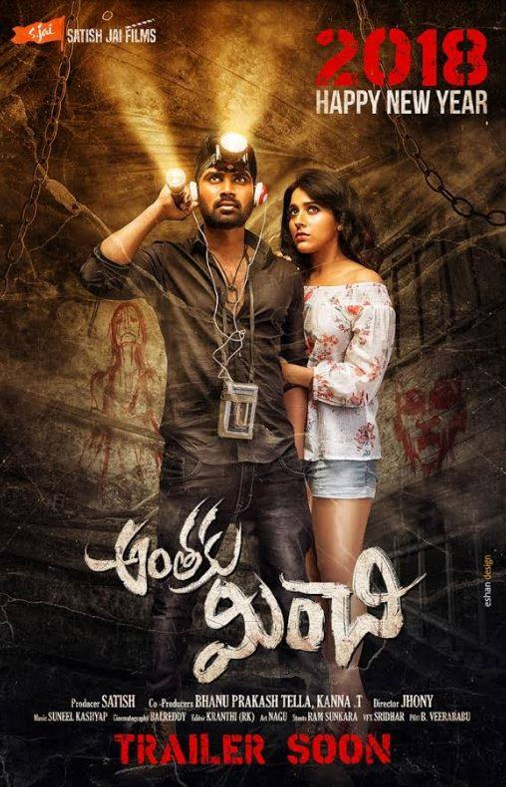 Anthaku Minchi (2020) Hindi Dubbed Movie 720p HDRip AAC