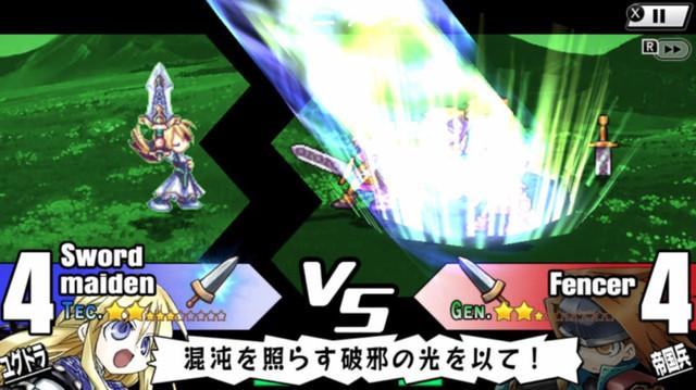 戰略RPG《聖劍同盟》任天堂SWITCH繁體中文版確定上市! 005