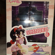 [VDS] Figurines PVC (Animés, jeux...) N-Z Ninin-ga-Shinobuden-Shinobu-Onsokumaru-18-Kotobukiya-2