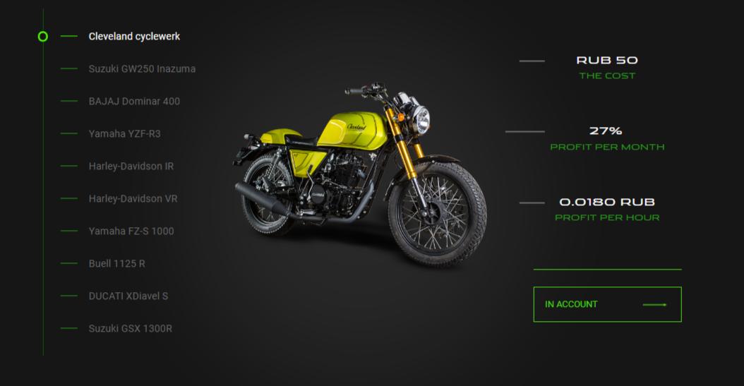 screenshot-motodrive-site-1595511915047