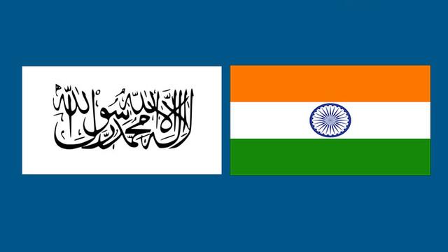 هند غوړاي له طالبانو سره اړيکې جوړې کړي