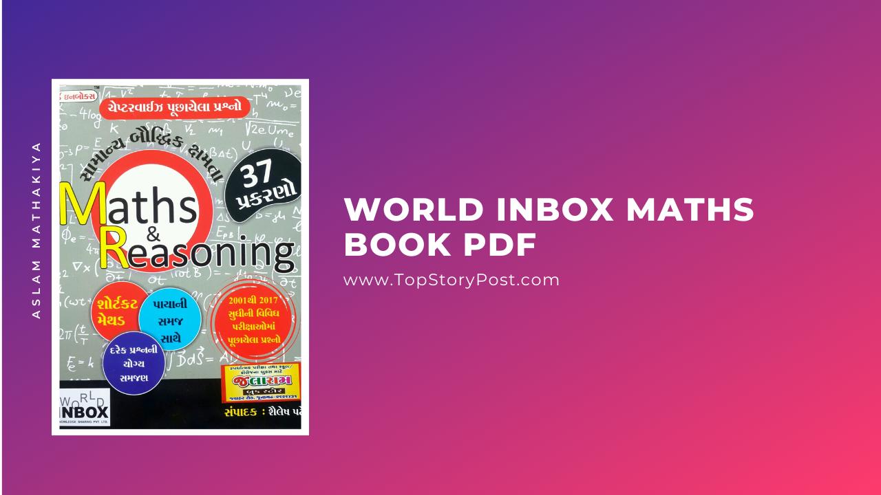 World Inbox Maths Book