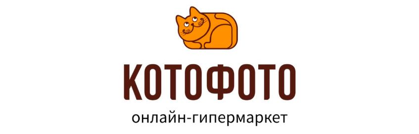интернет-магазин КотоФото