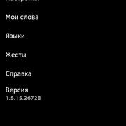 Screenshot-1980-01-14-00-16-21