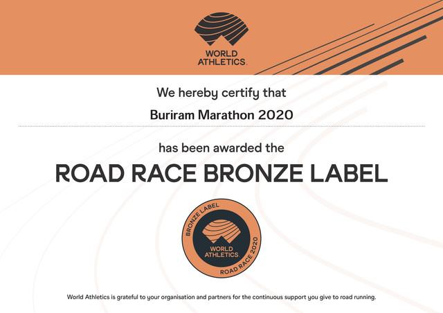 silver-label-buriram-travelmarathon-es