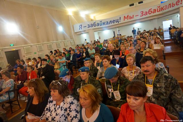 Grajdansriy-Forum2019-Baley13