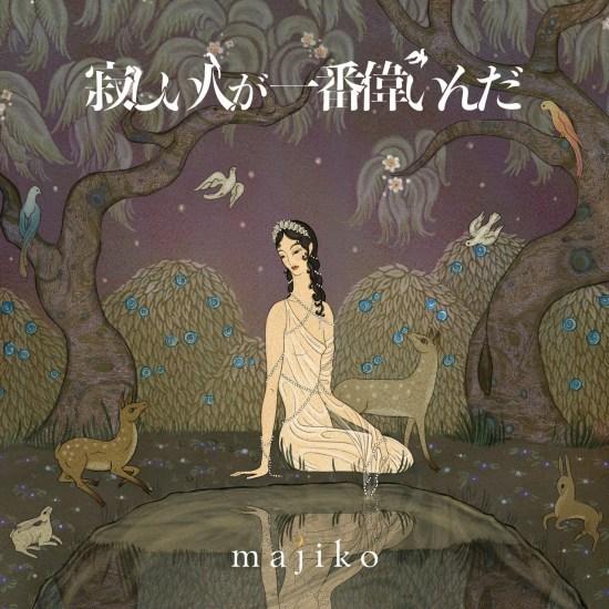 [Album] majiko – Sabishii Hito ga Ichiban Erainda