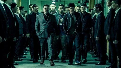 განგსტერი, პოლიციელი, სატანა  The Gangster, the Cop, the Devil (Akinjeon)