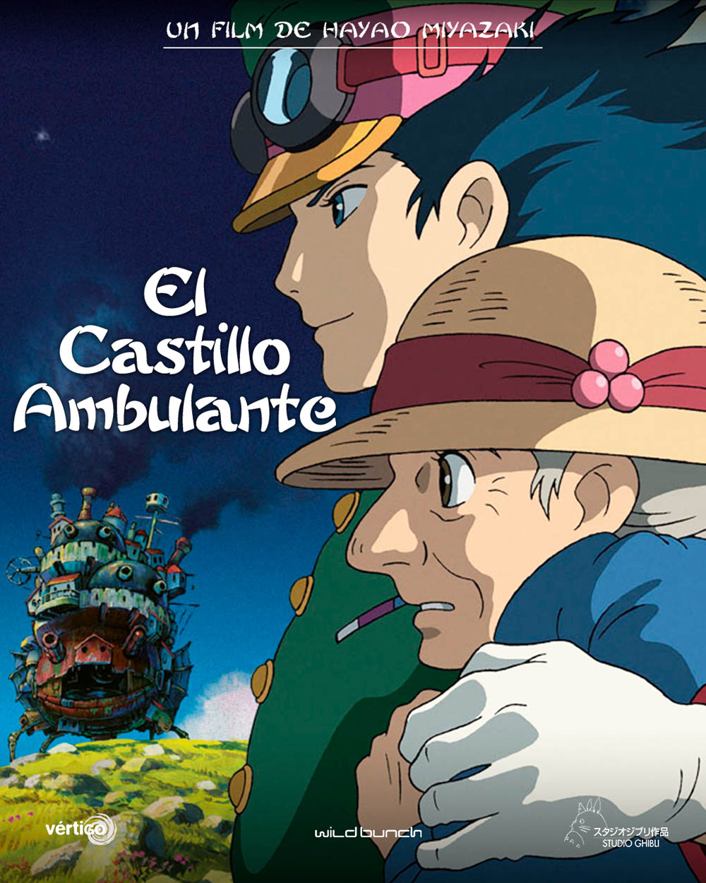 Poster-El-Castillo-Ambulante.jpg
