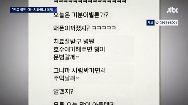 JTBC-mp4-000101201