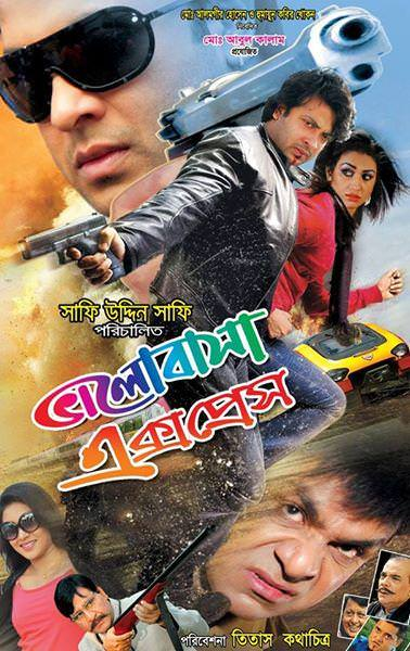 Bhalobasa Express-Bangla movie 720p