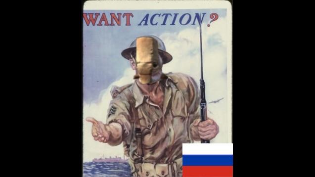 Military Recruitment [RUS]