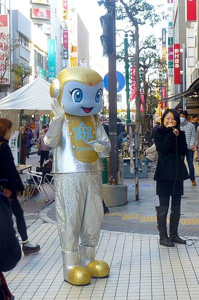 397px-Raelians-Japan-Nov2012.jpg