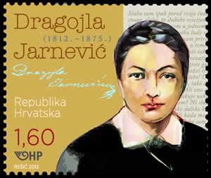 2012. year ZNAMENITI-HRVATI-DRAGOJLA-JARNEVI