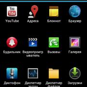 Screenshot-2012-04-10-07-04-03