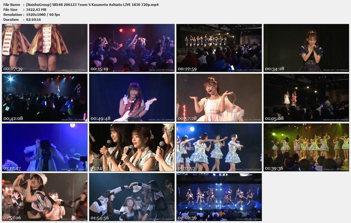 Naisho-Group-SKE48-200123-Team-S-Kasaneta-Ashiato-LIVE-1830-720p-mp4