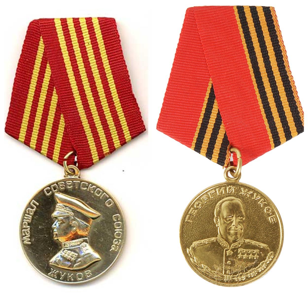 Two varieties of Zhukov's medal.
