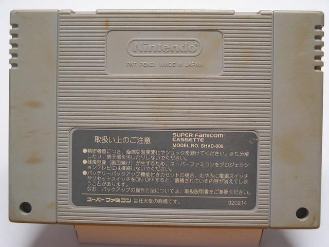 SFC-3993