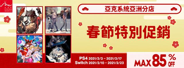 Topics tagged under arc_system on 紀由屋分享坊 001
