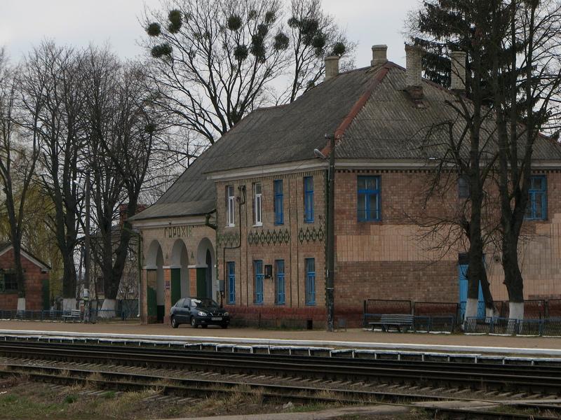 Вокзал станції Горохів. Селище Мар'янівка
