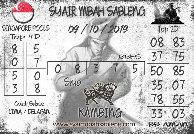 syair-mbah-sableng-14