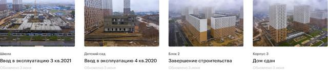 2020-06-14-202533.jpg