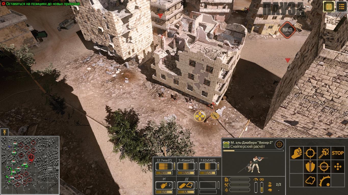 Syrian-Warfare-2021-02-20-02-39-18-937