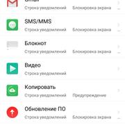 Screenshot-2017-01-02-15-24-19