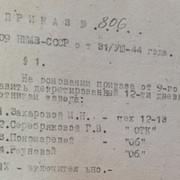 28-408-80-157-31-08-1944