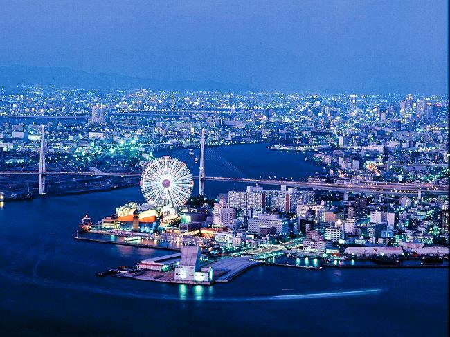 Osaka, Japan Image Source: https://images.app.goo.gl/L1rqRaUD7rVj19a99