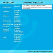 BAPMAHT6-I-BAKLI-H.jpg