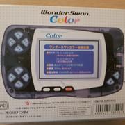 FF7 PC bigbox   Wonderswan Color 20190610-185103