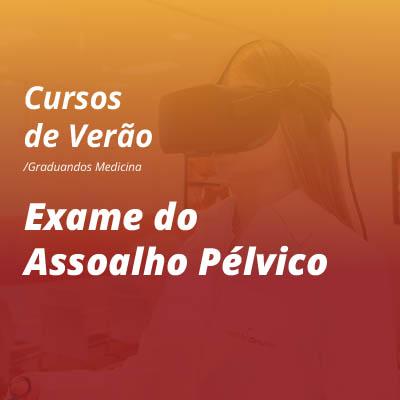 Card-Site-Exame