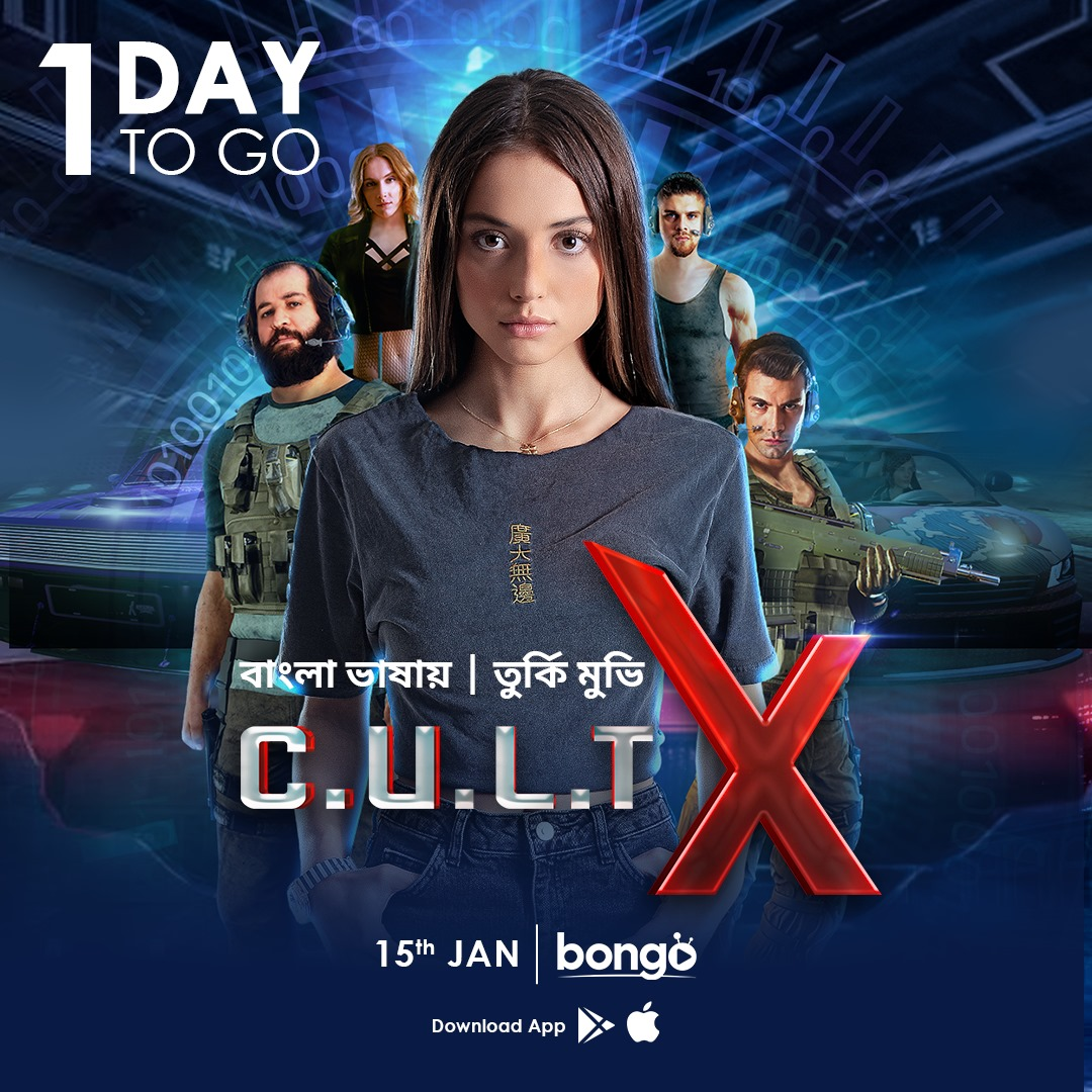Cult X (2021) Bengali Dubbed 720p HDRip 900MB x264 AAC