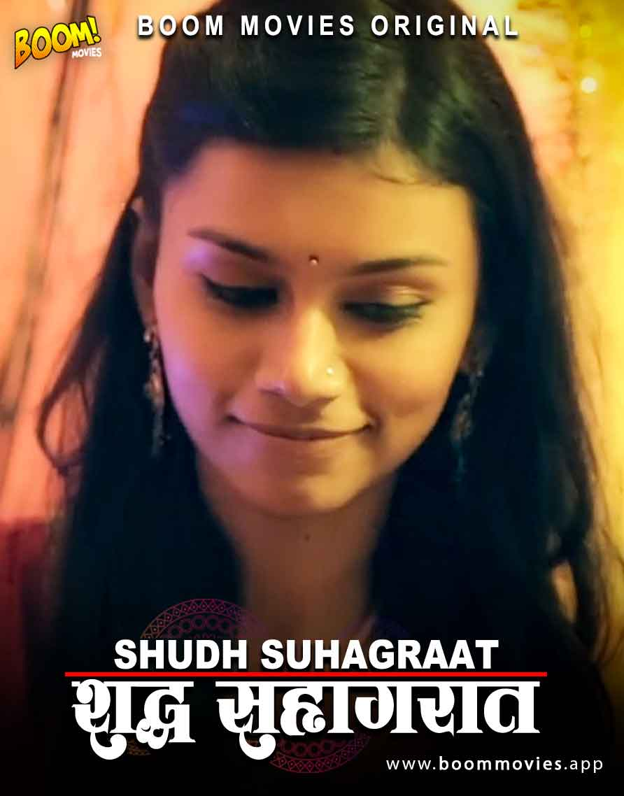 (18+) Shudh  Suhagraat (2020) Hindi UnTouched WEB-DL – 720P  x264 140 Download