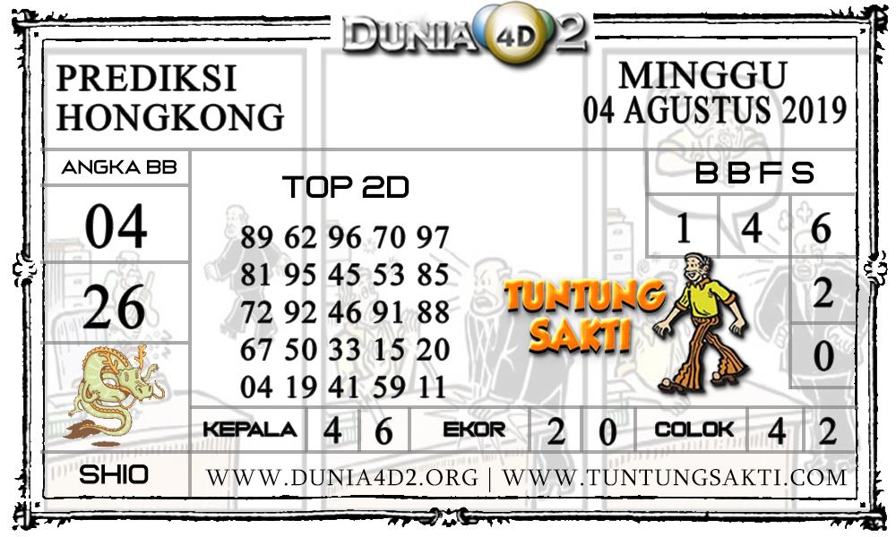 """Prediksi Togel """"HONGKONG"""" DUNIA4D2 04 AGUSTUS 2019"""