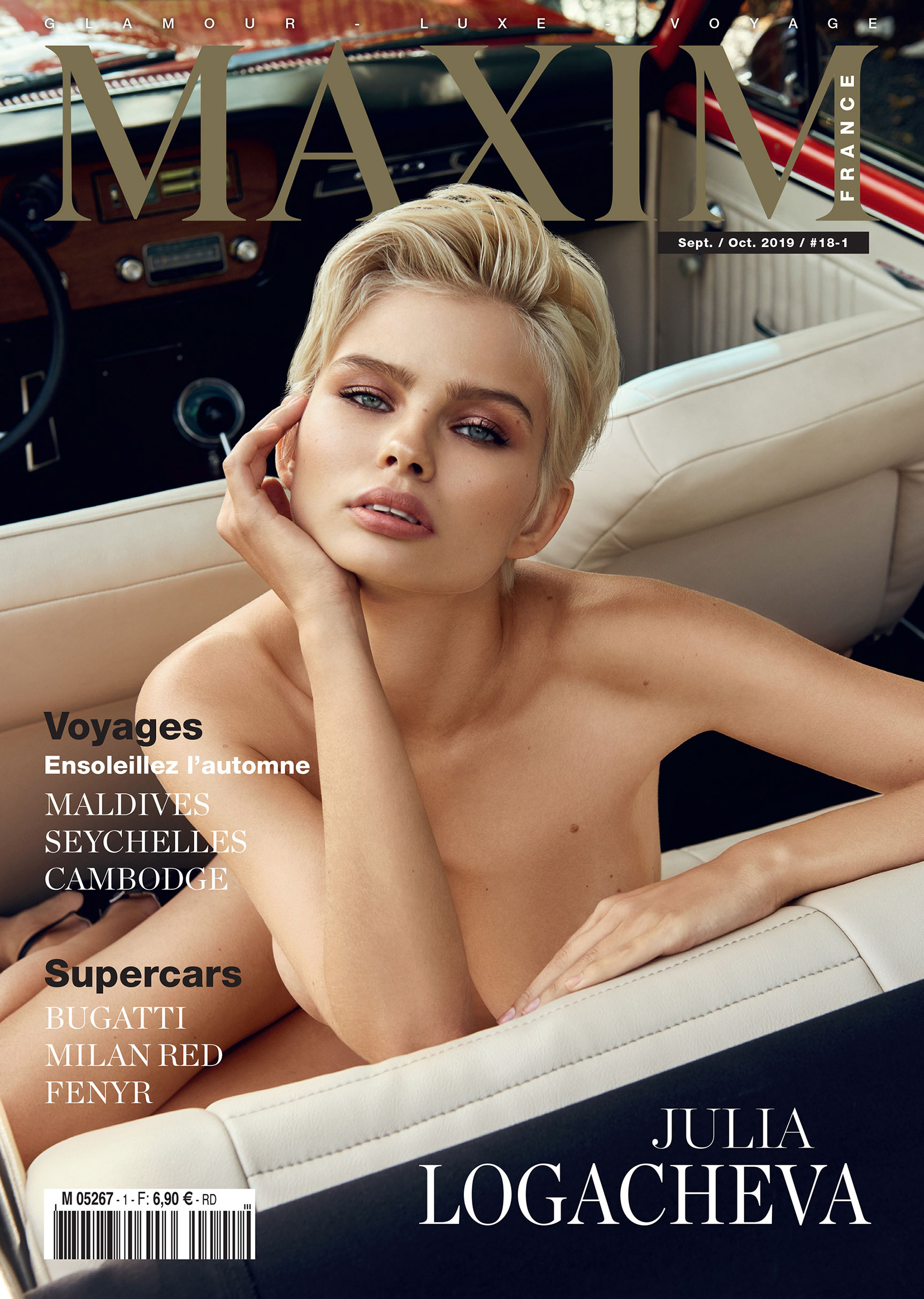 сексуальная полуголая Юлия Логачева в журнале Maxim Франция / фото 07