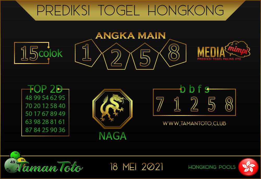 Prediksi Togel HONGKONG TAMAN TOTO 18 MEI 2021