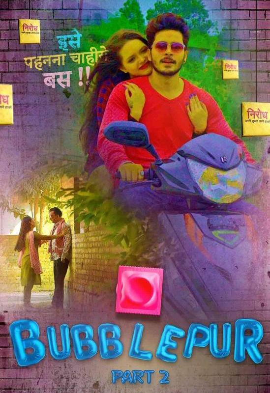 Bubblepur Part 2 (2021) S01 Hindi Kooku Originals Web Series 720p Watch Online