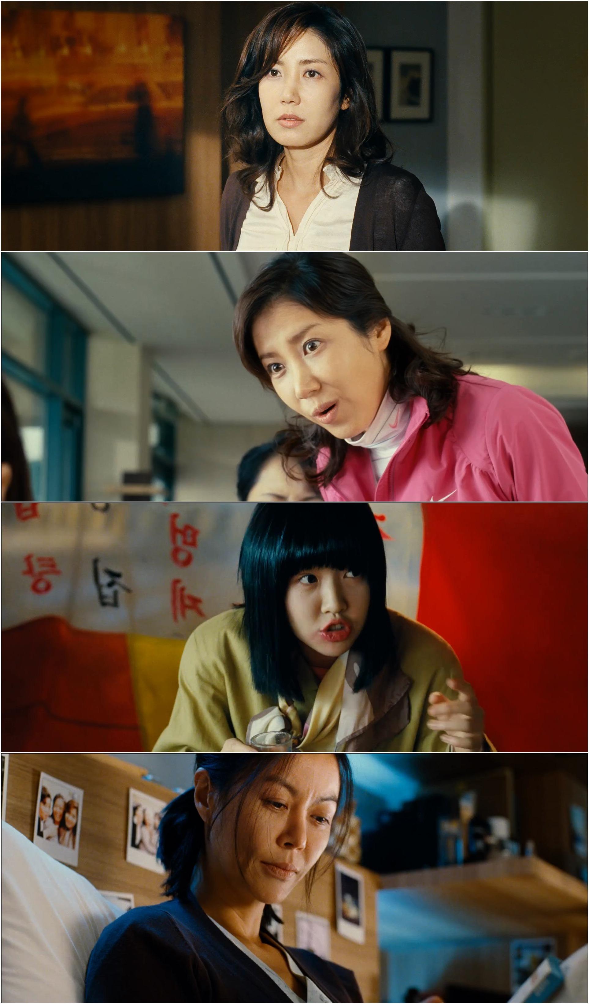 Nonton Film Sunny (2011) [BluRay] – Subtitle Indonesia