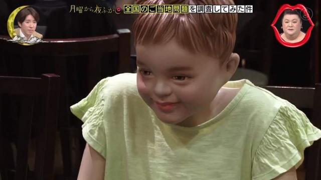 日本東京都一間中華料理店因為覺得保持安全社交距離讓店裡太冷清所以在隔離的桌位上放了十多具假人模特兒……結果,太詭異了 Image