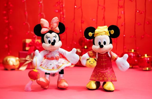 [Shanghai Disney Resort] Le Resort en général - le coin des petites infos  - Page 7 Xx20
