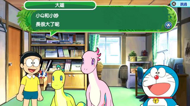 Topics tagged under 漫畫 on 紀由屋分享坊 003