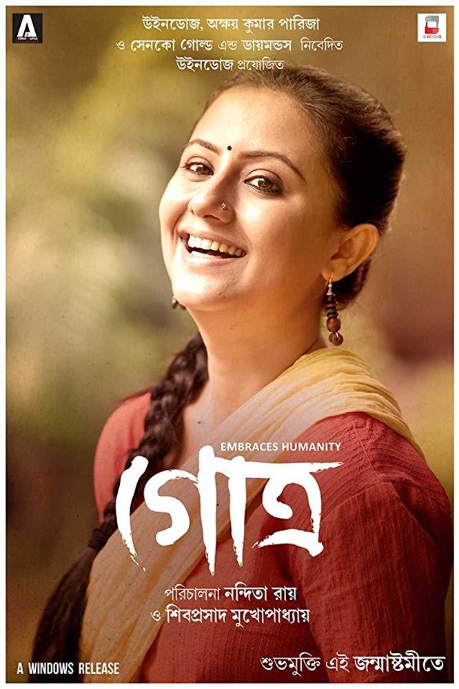 Gotro (2019) Bangla Full Movie 720p WEBRip x264