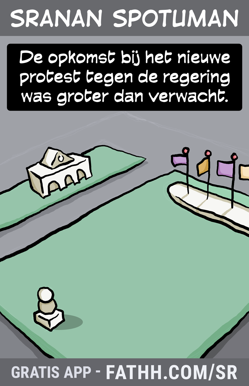 Sranan Spotuman : Stil protest