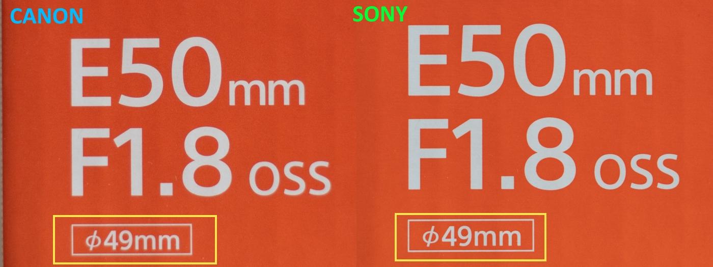 Problemas de nitidez con la Sony A6300 en Foro Sony A6500-A6300-A6000 /canon-y-sony-a-1-8